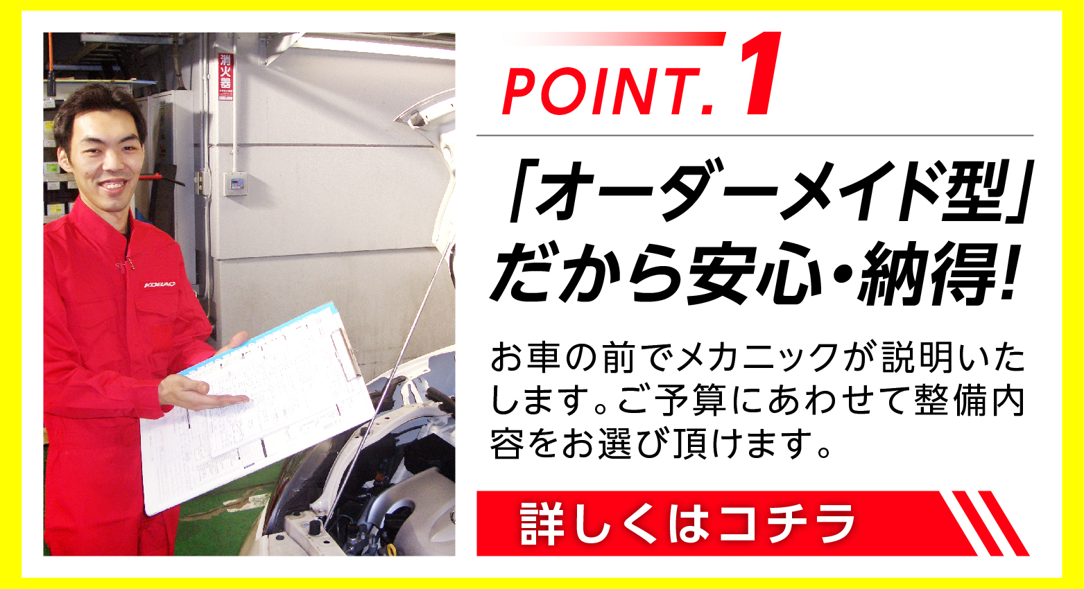 point1_sp