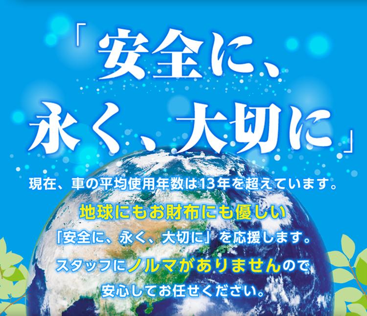 トップ画sp2