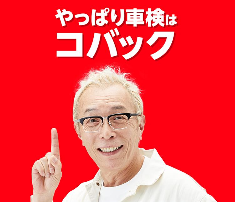 トップ画sp3